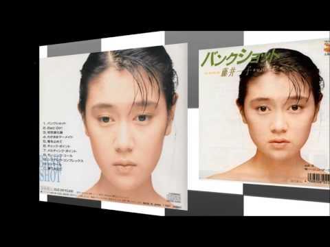 ☆ 藤井一子【 Ichiko Fujii 】 / ♪ チェック・ポイント