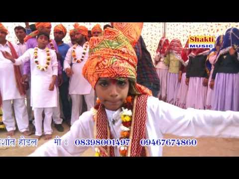 इस बच्चे की होली  सुनकर दांग रह जाएंगे || Latest hit Holi - Rasiya || Dishant Hodal || Shakti Music