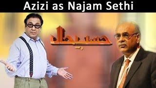 Azizi as Najam Sethi   Hasb-E-Haal   22 Feb 2015