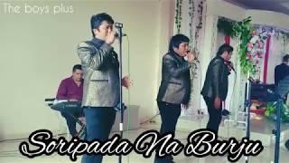 Gambar cover The boys Plus SORIPADA NA BURJU RIBAK TRUS