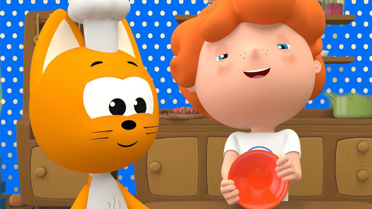 АМ-НЯМ-НЯМ ВКУСНЯТИНА - Котёнок Котэ - Новинка песня мультик для детей малышей про еду