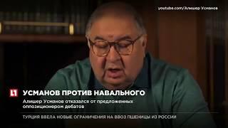 Алишер Усманов записал второе видеообращение к Алексею Навальному