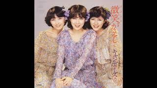 1978年2月25日発売 作詞:阿木燿子/作曲:穂口雄右.