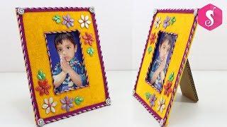 PUMPKIN Seeds Craft Idea | Easy Craft | Easy DIY Photo Frame | Sonali Creations