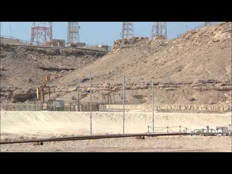 Bahrain 1st Oil Well