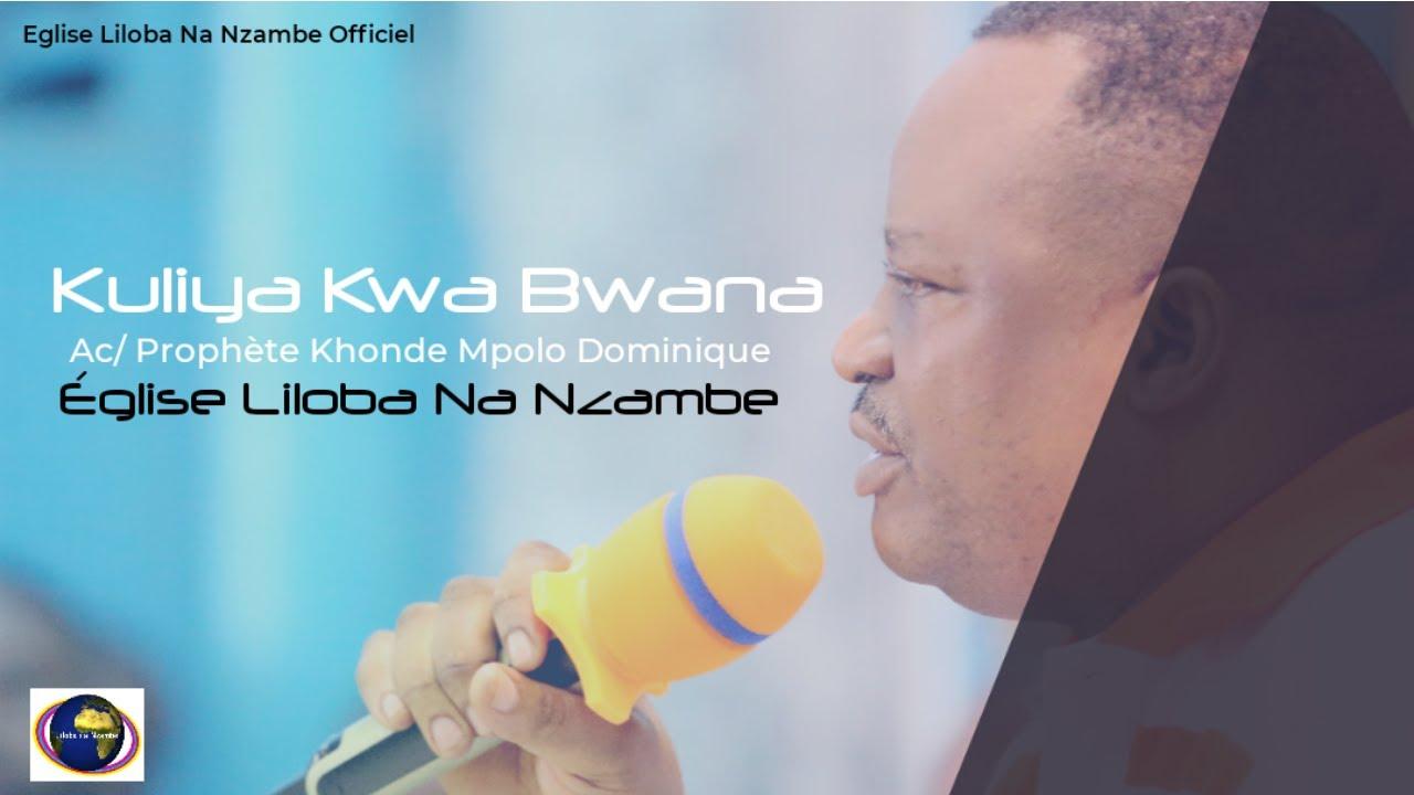Download Kuliya kwa Bwana