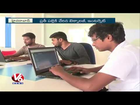 Indiabuys  E-commerce Business  at Special Story On Hyderabad Based Start up Company   V6 News 1