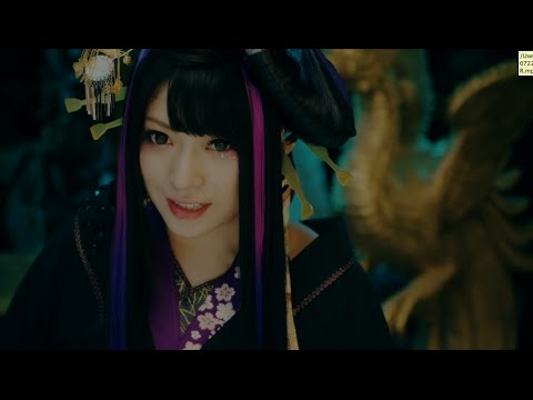 preview Wagakki Band - Akatsukino Ito from youtube