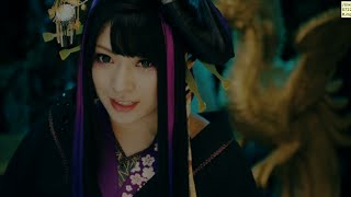"和楽器バンド / 「暁ノ糸」MUSIC VIDEO/Wagakki Band""Akatsukino Ito"""