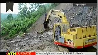 ATN NEWS TV 12 August 2017 Bangladesh Latest News Today News Update Tv News Bd All NEWS,