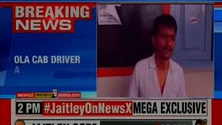 Shocking incident from Bengaluru; Ola cab driver abducted, robbed