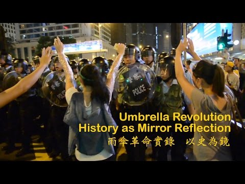 Umbrella Revolution: History as Mirror Reflection 雨傘革命實錄:以史為