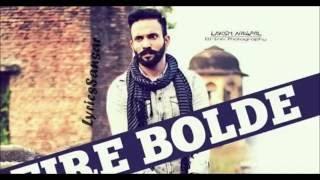 Fire Bolde (Full Video) | Dilpreet Dhillon & Inder Kaur | Latest Punjabi Song 2016