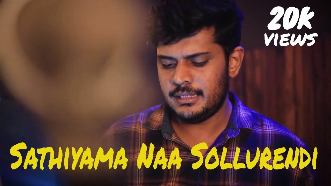 Mugen Rao Song Sathiyama Naan Sollurandi Cover By Sanjit Lucksman 2020 Tamilcoversong Mugenrao Youtube