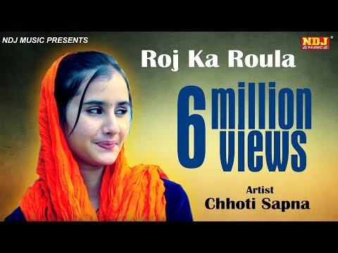 M.A पढी लिखी || Chhoti Sapna Ka Roz Ka Rola || Latest Haryanvi Song 2016 || NDJ Music
