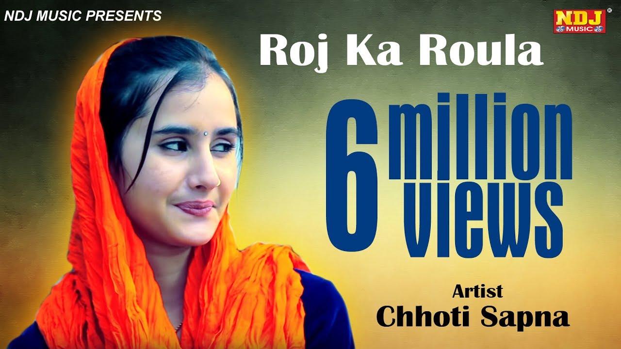 M A पढी लिखी || Chhoti Sapna ka Roz ka Rola || Latest Haryanvi song 2016 ||  NDJ Music