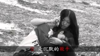遺傳性心律基金會-S230 中華基督教會公理高中書院