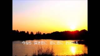 作詞:川内康範作曲:遠藤実1996年12月発売.