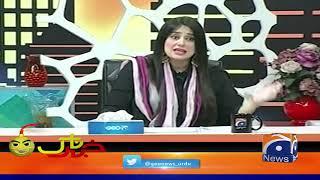 Khabarnaak   Ayesha Jehanzeb   1st May 2020   Part 03