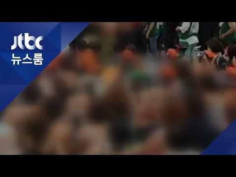 도공 톨게이트 수납원 농성…강제해산에 '탈의' 대응