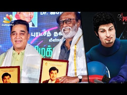 Kamal Hassan, Rajinikanth inaugurate MGR movie   Latest Tamil Movie News