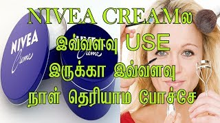 WOW ! Amazing Different type of use in Nivea Cream for Face & Nails & Lips..