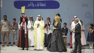 فلسطينية تُتوج بلقب بطل تحدي القراءة العربي