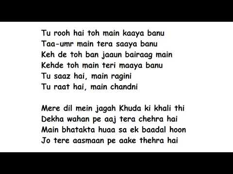 Sapna JahanFull Song Lyrics Movie – Brothers | Sonu Nigam, Neeti Mohan