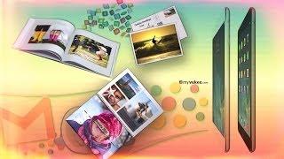 Vukee PhotoBook - Идея для оригинального подарка на праздники.
