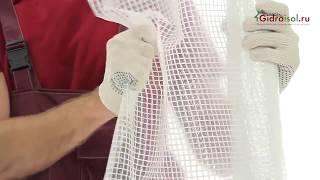 Пленка армированная(Смотрите видео про пенку армированную. Цена пленки армированной на сайте http://gidroisol.ru/catalog/armirovannaya-plenka. Купить..., 2013-12-25T07:05:48.000Z)
