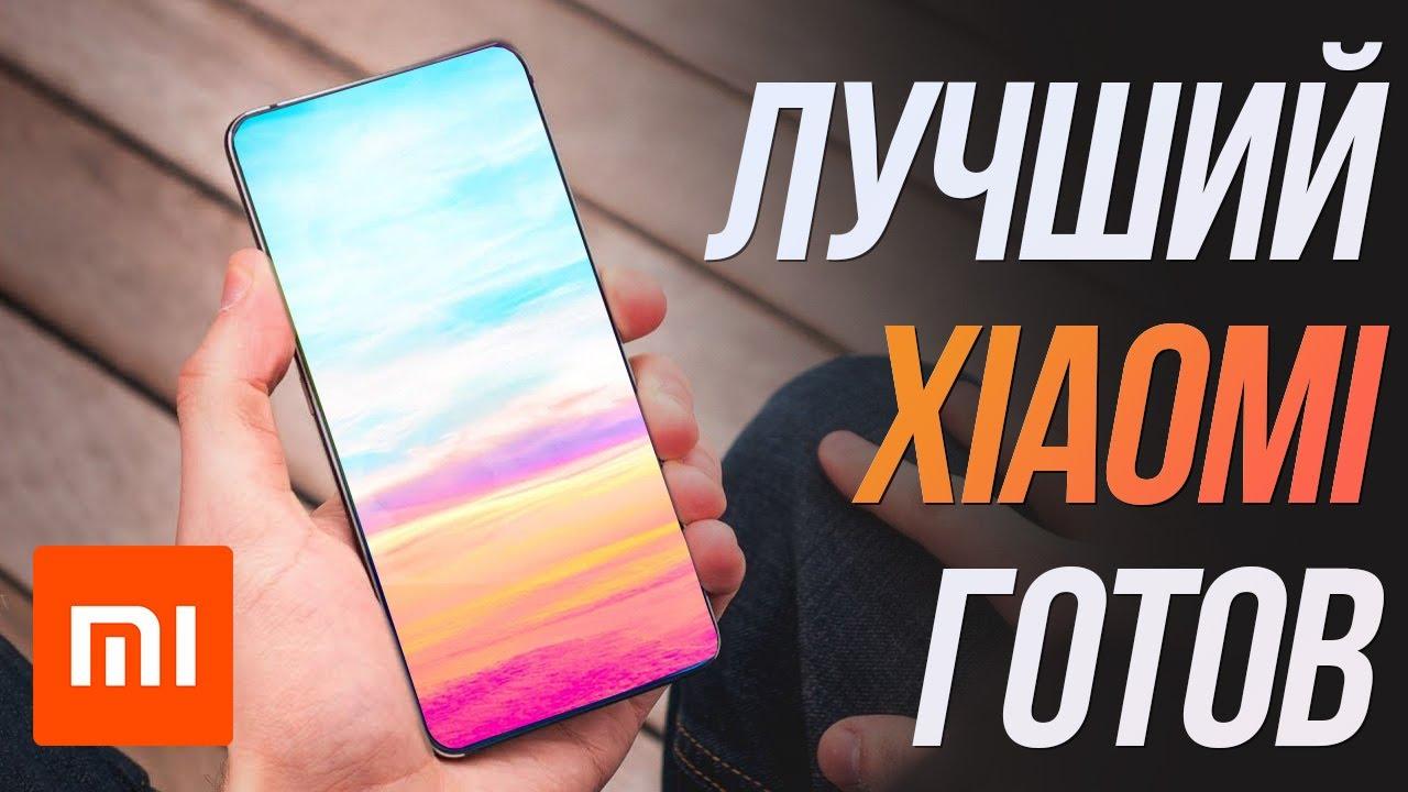 Redmi похоронят Xiaomi Mi 11 😱 iPhone 13 ШАХ И МАТ 🔥 Samsung В ТЮРЬМЕ