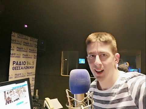 LATE NIGH RADIO THESSALONIKI 94.5 SPOT 23
