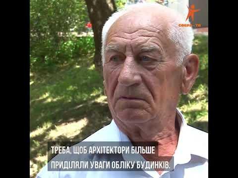 Сфера-ТВ: ГО