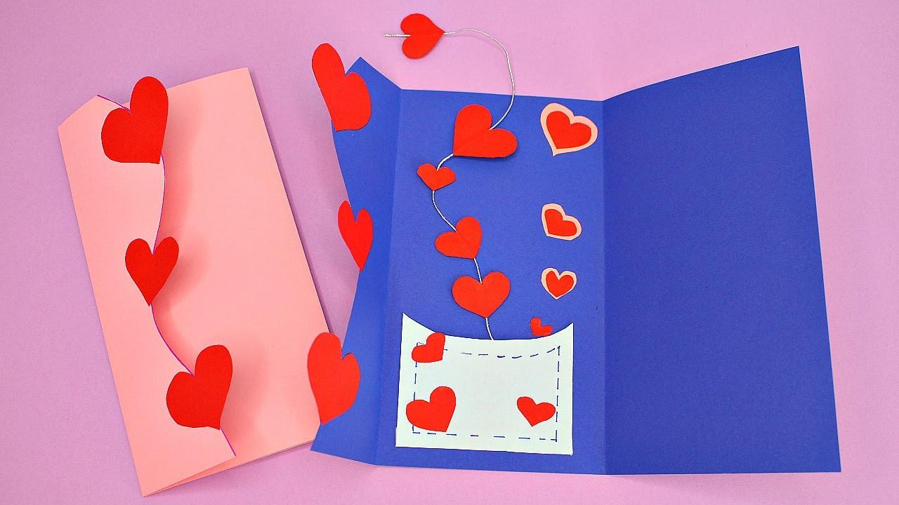Как сделать открытку сердцем небольшую