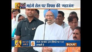 Bharat Bandh: 'Time has come to change the govt', says Manmohan Singh