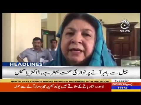 Headlines 3 PM | 23 April 2019 | Aaj News