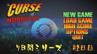#2日目【7days】The Curse of Nordic Cove【GAMEAN】