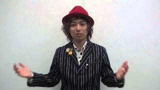 2014年6月11日デビュープロモーションコメントが到着! 【笹木ヘンドリ...