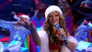 Ани Лорак Mariah Carey All I Want For Christmas Is You Точь в точь Фрагмент от 01 01 2016