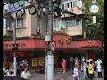 Time-Honored Brand stores on the Fuzhou Street 福州路, Shanghai, China