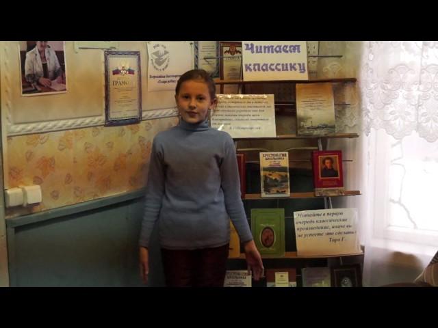 Изображение предпросмотра прочтения – ПолинаШаталова читает произведение «Мартышка и очки» И.А.Крылова