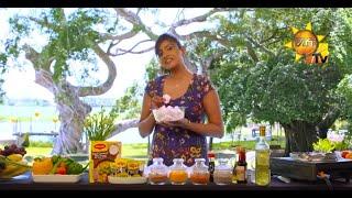 Hiru TV Anyone Can Cook | EP 228 | 2020-07-19 Thumbnail