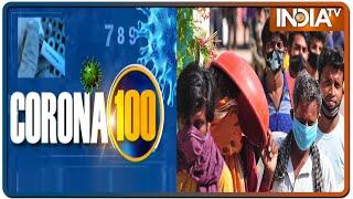 Corona 100 News | June 3, 2020