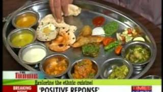Rajdhani Thali Restaurant Times Now The Foodie.DAT