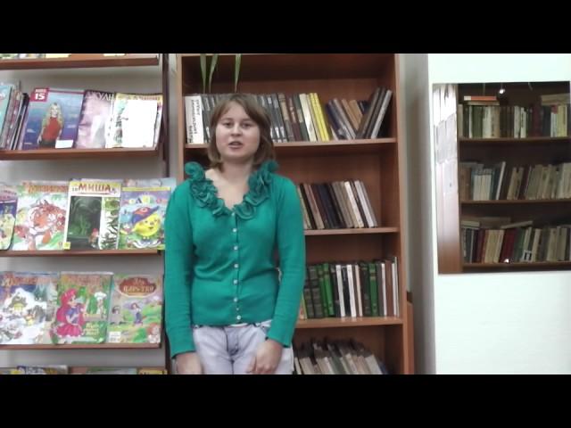 Изображение предпросмотра прочтения – МаринаЛавренова читает произведение «Стрекоза и Муравей» И.А.Крылова