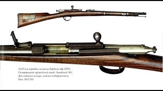 Evolution of the Russian Rifle Part 1: ( 1860 to 1945 )