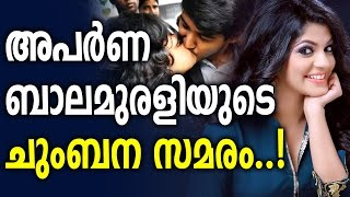 Aparna Balamurali's Kiss of Love.