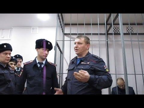 """В """"пролёте...."""" POLICE - Прикубанский районный суд Краснодара"""