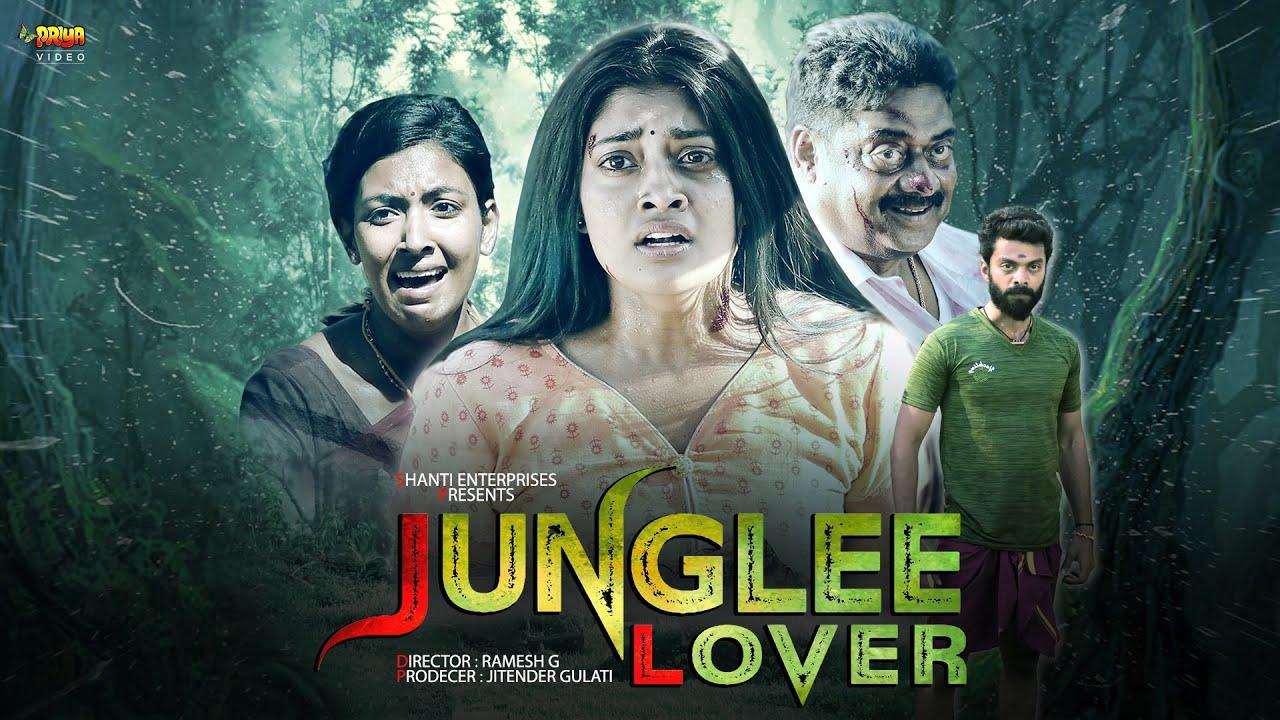 Ammu Abhirami   Latest South Hindi Dubbed Love Story Movie 2021   Junglee Lover   PV