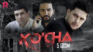 Ko'cha (o'zbek serial)   Куча (узбек сериал) 5-qism